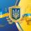 Поздравляем с Днем защитника Украины! График работы офиса